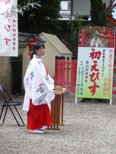 105isakawa04.jpg