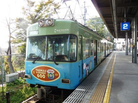 1122sakamoto01.jpg