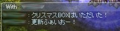 SS20130819_006.jpg