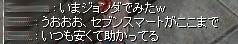 SS20130823_002.jpg