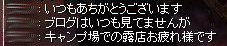 SS20130823_004.jpg