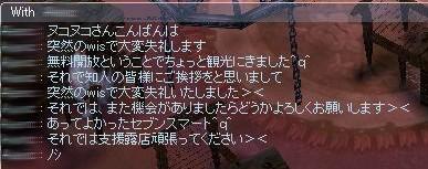 SS20130823_006.jpg