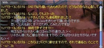 SS20130823_007.jpg