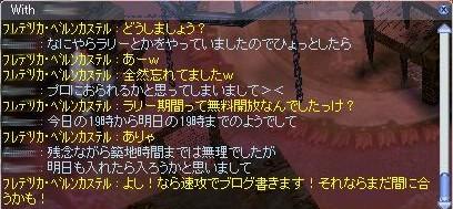 SS20130823_008.jpg