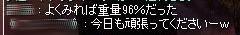 SS20130906_004.jpg