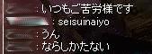 SS20130906_007.jpg