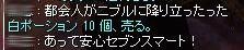 SS20130923_003.jpg