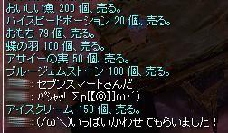 SS20130929_001.jpg