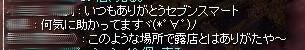SS20131005_002.jpg