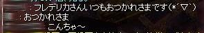 SS20131005_003.jpg