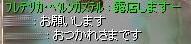 SS20131019_003.jpg