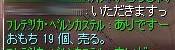 SS20131019_008.jpg