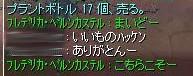 SS20131019_010.jpg