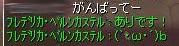 SS20131019_011.jpg