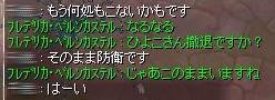 SS20131019_016.jpg