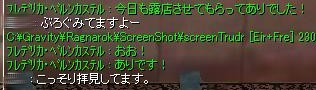 SS20131019_029.jpg