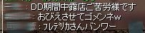 SS20131019_030.jpg