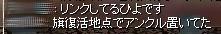 SS20131019_031.jpg