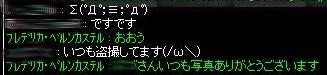 SS20131020_002.jpg