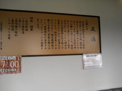SS20131102_004.jpg