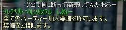 SS20131103_007.jpg