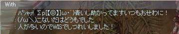 SS20131110_001.jpg