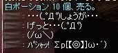 SS20131124_001.jpg