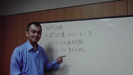 20100822研修