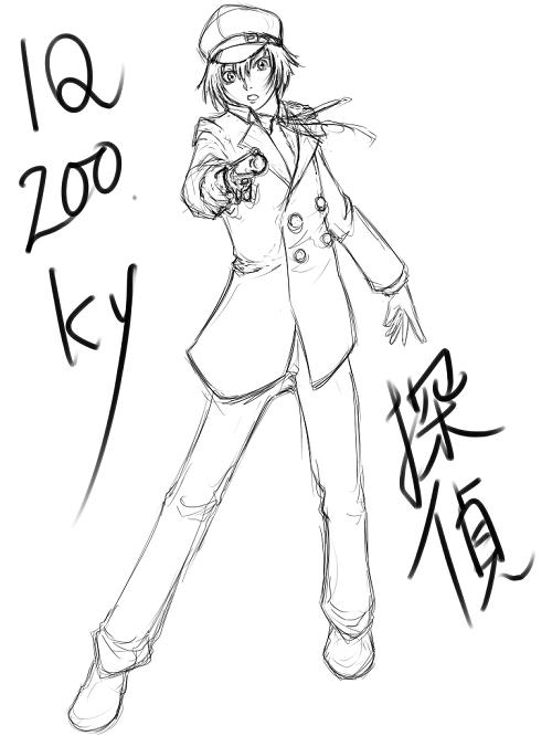 KY探偵65