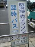 20091220113548