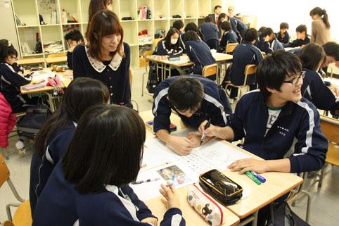 20130201沼田中学校で青山学院学生が実習事業