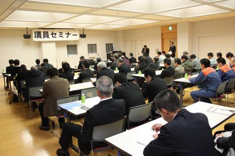20130207沼田町議会議員セミナー報告会