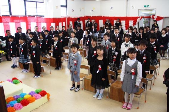 20130318第35回沼田幼稚園卒園式