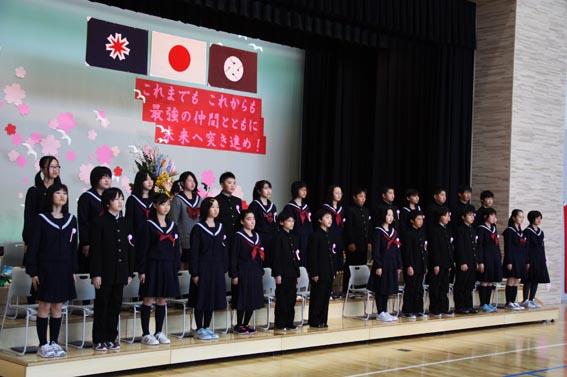 20130319第103回沼田小学校卒業式