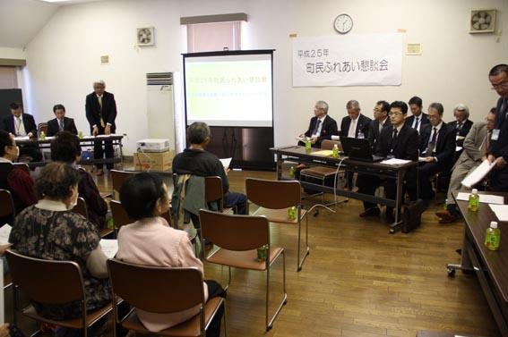 20130319平成25年町民ふれあい懇談会スタート!