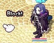 ブロック!