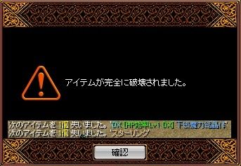 RedStone 130209[03]