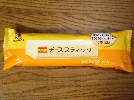 P1120383-s.jpg