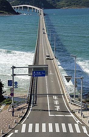 tunoshima