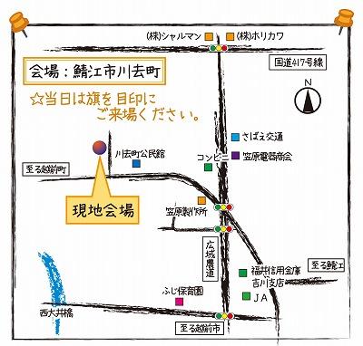地図 [更新済み]