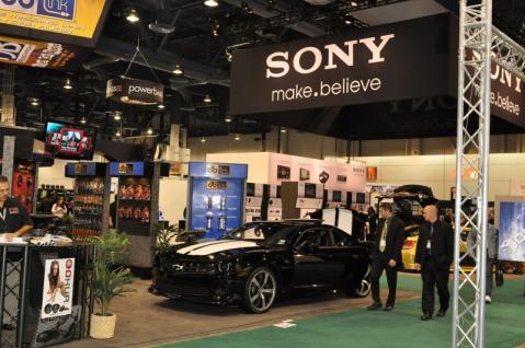 2011 CES Las Vegas - 5347735883