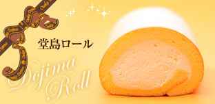 dojima_banner2[1]