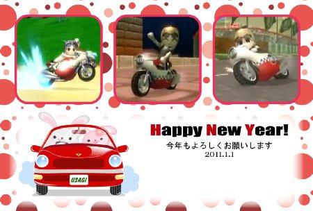 20110101-1.jpg
