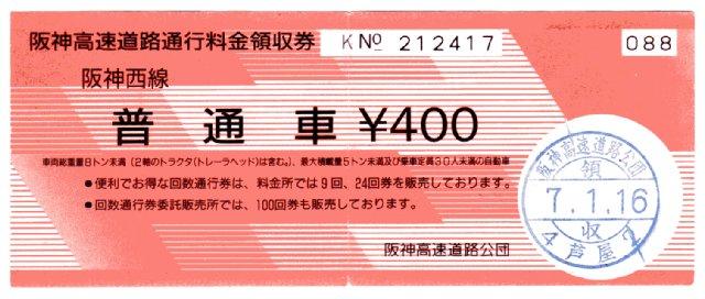 20110117-1.jpg
