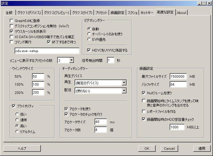 AMA-05.jpg