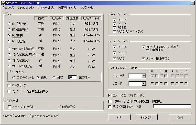 AMA-06.jpg