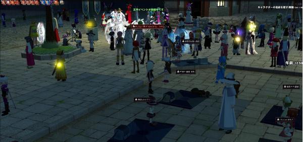 mabinogi_2009_12_31_003_convert_20100106044630.jpg
