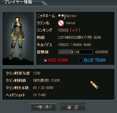 2010y10m02d_022708750.jpg