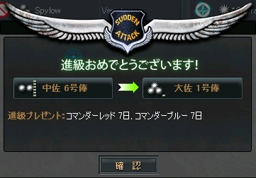 2011y01m24d_165344997.jpg