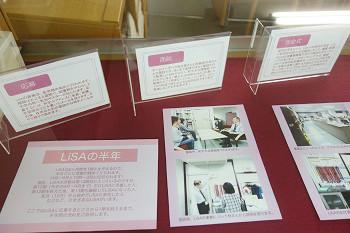LiSA-tenji-1.jpg